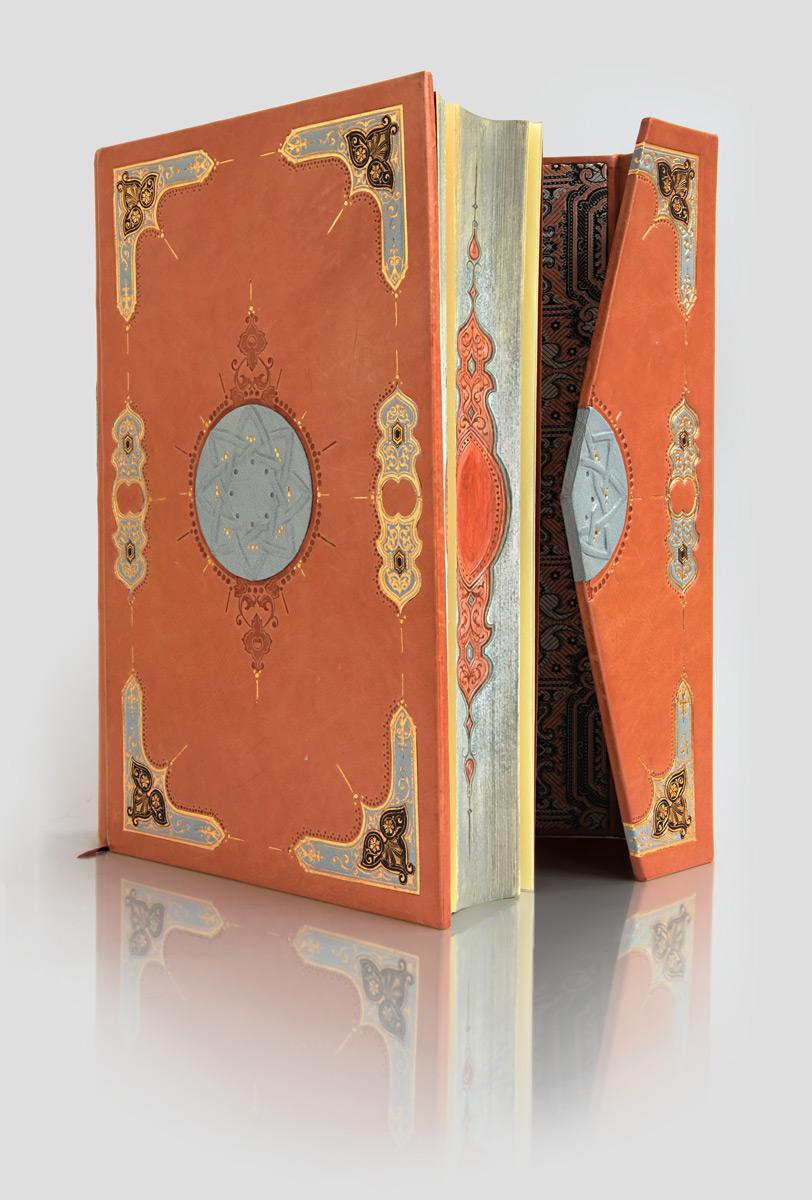 Potocki Jan - Rękopis znaleziony w Saragossie - oprawa artystyczna