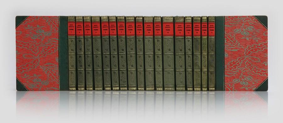 Sienkiewicz - Dzieła oprawa introligatorska do biblioteki domowej i gabinetowej.