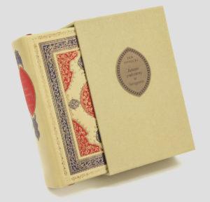 Rękopis znaleziony w Saragossie ekskluzywny prezent
