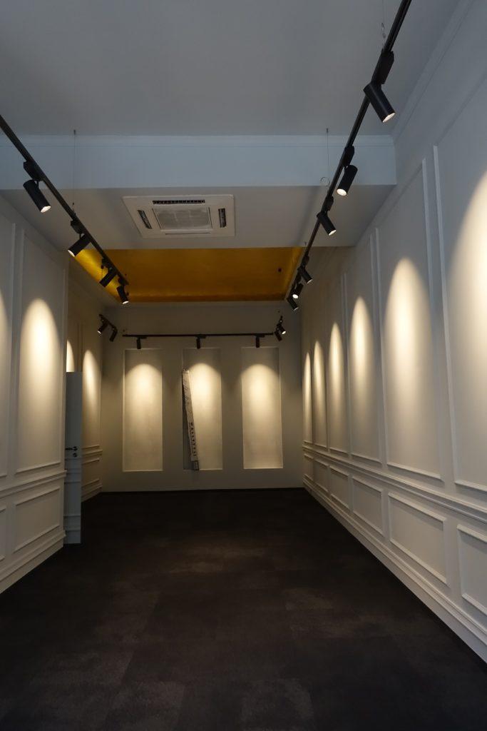 Pierwsza Galeria Książki Kolekcjonerskiej