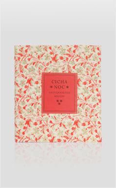 Edycja kolekcjonerska kolęd Cicha noc. Najpiękniejsze kolędy