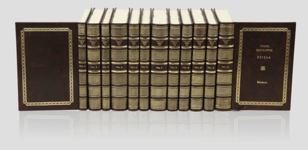 Biblioteka prywatna książek Dostojewskiego Fiodora, zbiór dzieł