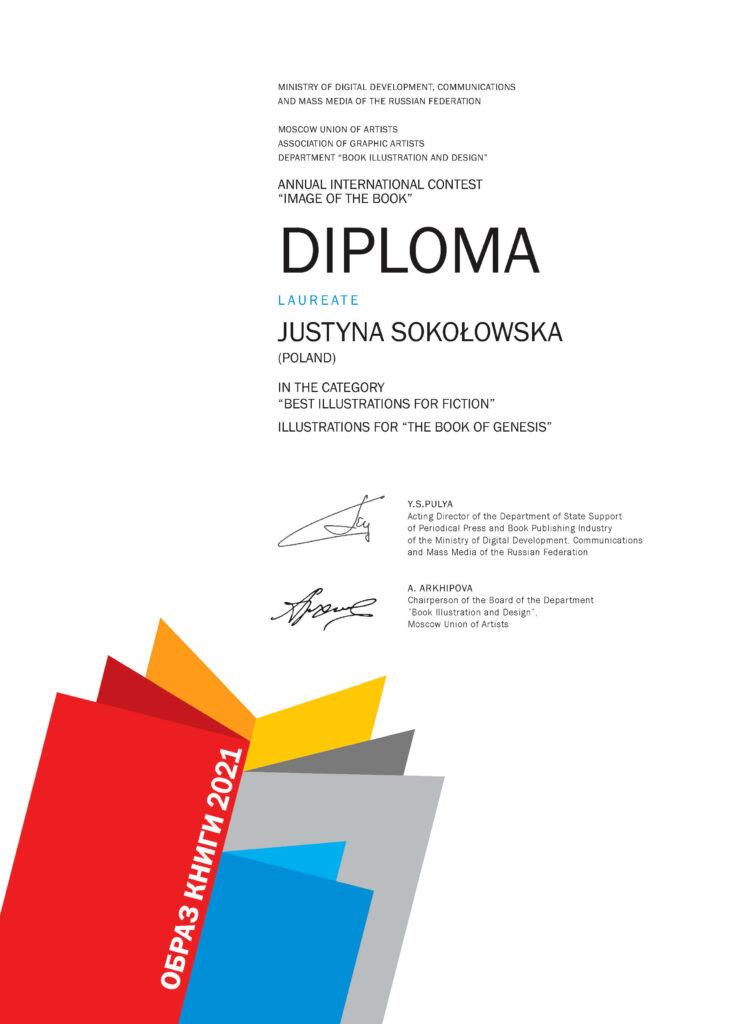Dyplom dla Księgi Rodzaju otrzymany w konkursie Image Of The Book w kategorii Best Illustrations For Fiction