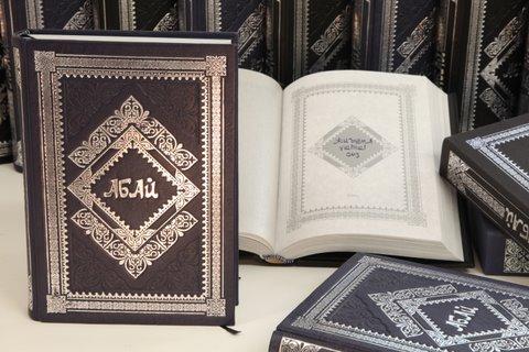 Abaj Kunanbajew - kolekcjonerska edycja artystyczna