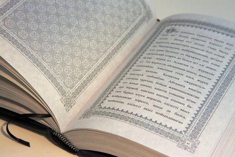 Abaj Kunanbajew edycja kolekcjonerska