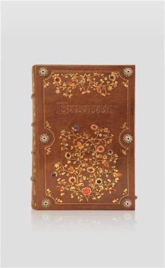 Biblia rosyjska - Библия на русском языке. Ювелирный kожаный переплёт.