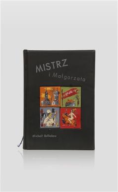 Bułhakow Mistrz i Małgorzata. Nowatorski typ oprawy książki w skórę. Oprawa permutacyjna Kurtiak i Ley.