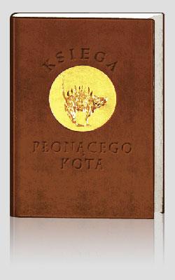 Pamiątkowa księga gości Płonącego Kota, artystyczna kronika
