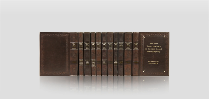 Gentry Residences in Old-time Eastern Poland - Leather hand-made binding