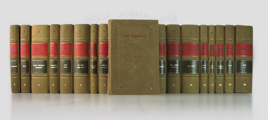 "Mackiewicz Józef — ""Droga donikąd"" i inne dzieła - collected works - luxury bookbinding - home library"