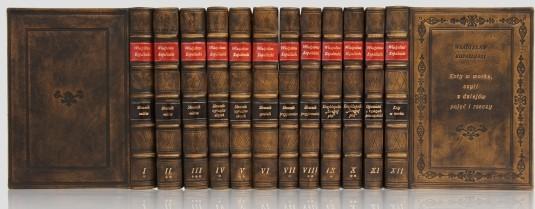 Kopaliński Władysław, Dictionaries rare books, fine leather binding, collector's edition