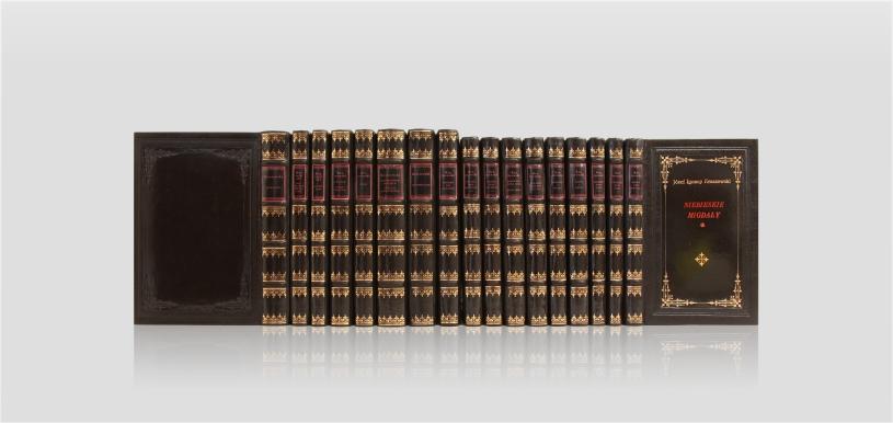 Kraszewski Ignacy - Dzieła collector's edition home library fine leather binding hand-made artist's book książki kolekcjonerskie