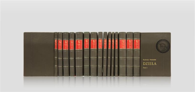 "Nietzsche Fryderyk — ""Wola mocy"" i inne dzieła - książka kolekcjonerska - luksusowy prezent - collector's edition - fine leather binding -"