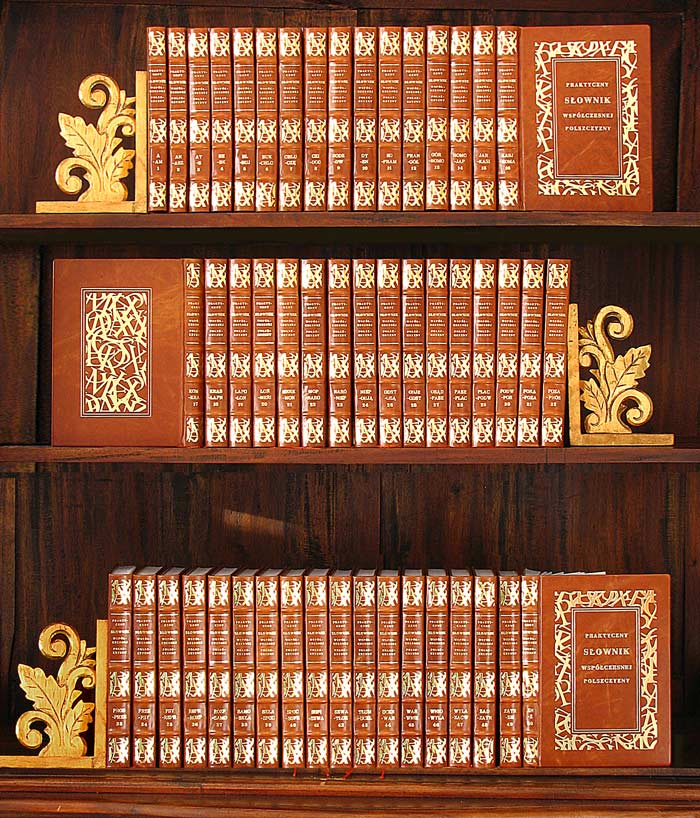 Praktyczny Słownik Współczesnej Polszczyzny — artystyczna oprawa książek, Wydawnictwo i Introligatornia Artystyczna Kurtiak i Ley w Koszalinie