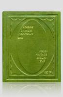 Polskie znaczki pocztowe 2001 — artystyczna oprawa książki, Wydawnictwo i Introligatornia Artystyczna Kurtiak i Ley w Koszalinie.