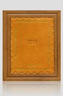 Polskie znaczki pocztowe 2000 — artystyczna oprawa książki, Wydawnictwo i Introligatornia Artystyczna Kurtiak i Ley w Koszalinie.